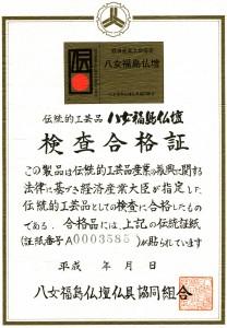 img-0005